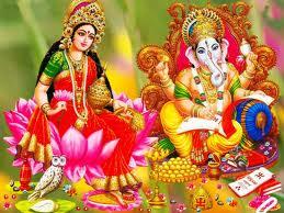 Lakshmi-Ganapathi-Homam1